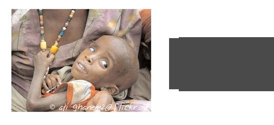 Ein Wettlauf gegen die Zeit! Hungersnot in Afrika - Kauf-ein-zeig-Herz.de hilft